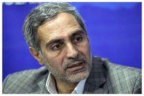 بهرهبرداری از 52 طرح در حوزههای مختلف در کرمانشاه