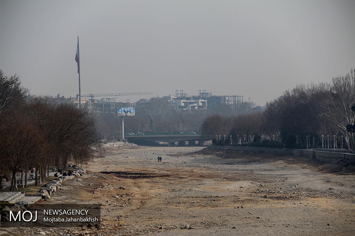کیفیت هوای اصفهان همچنان ناسالم است / شاخص کیفی هوا 155
