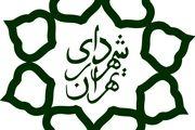 ارائه توصیه های مدیریت پسماند در سطح مناطق 22 گانه شهر تهران