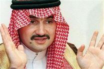 مولتی میلیاردر سعودی متضرر شد