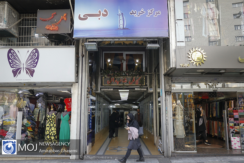 تعطیلی یکهفتهای برخی اماکن تهران در پی گسترش کرونا