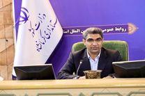 حل مشکلات اصناف کرمانشاه در دستور کار مدیریت ارشد قرار دارد