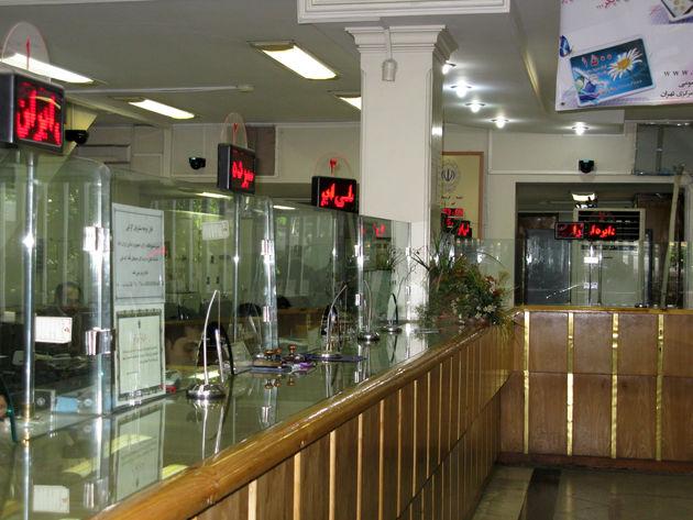 تغییر ساعت کار شعب بانک ملی ایران در روزهای پس از شب های قدر
