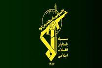 شهادت ۲ بسیجی سپاه پاسداران در پی یک حمله تروریستی