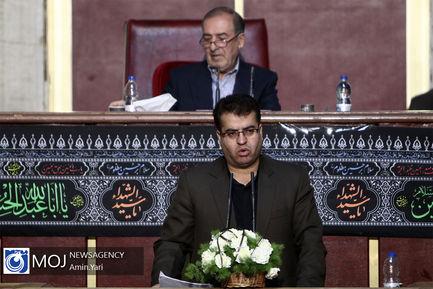 بیست و هفتمین اجلاس عمومی شورای عالی استان ها