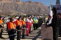 آماده باش هلال احمر، نیروی انتظامی و راهداری و حمل نقل جاده ای ایلام برای کاهش تصادفات جاده ای