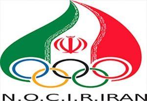 بررسی نظرات IOC درباره کمیسیون ورزشکاران