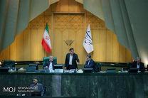 ارجاع لایحه پیوستن ایران به کنوانسیون مقابله با تامین مالی تروریسم به کمیسیون امنیت ملی