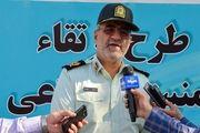 باند زورگیران مسلح در کرمانشاه دستگیر شدند