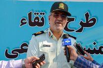 دستگیری 850 تبهکار در اجرای طرح ظفر طی 72 ساعت در کرمانشاه