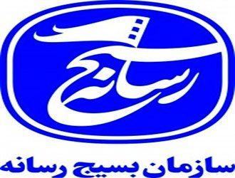 دومین جشنواره رسانه ای ابوذر در مازندران برگزار می شود