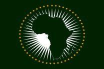 پایان نشست سران اتحادیه آفریقا