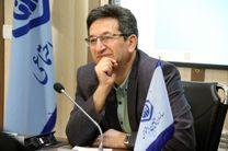 حذف دفترچه های بیمه و جایگزینی نسخه الکترونیکی در اصفهان
