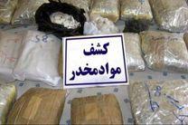 کشف بیش از 2 تن مواد مخدر در استان اردبیل