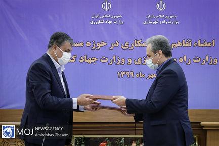 انعقاد تفاهم نامه بین وزارت راه و شهرسازی با وزارت جهاد کشاورزی