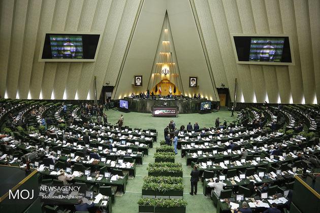 موافقت مجلس با اصلاحات شورای نگهبان در مورد طرح حمایت از هنرمندان