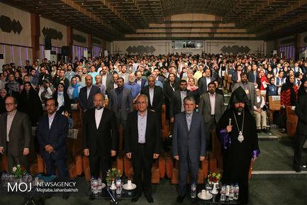 اختتامیه  سی و یکمین جشنواره فیلم کودک و نوجوان اصفهان