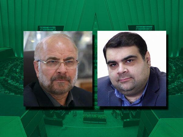 مشاور رئیس و مدیرکل هیات رئیسه مجلس منصوب شد
