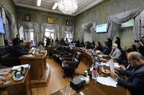 پنجاه و نهمین جلسه فوق العاده شورای اسلامی شهر رشت در حال برگزاری است