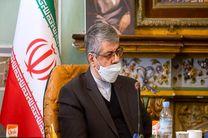 تقویت تعاملات اصفهان و دیگر کشورها از طریق دیپلماسی شهری
