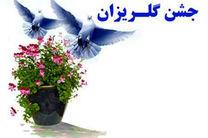آزادی 3 محکوم مالی جرائم غیر عمد با جشن گلریزان با محوریت اصناف استان یزد