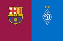 پخش زنده بازی بارسلونا و دیناموکیف از شبکه سه سیما