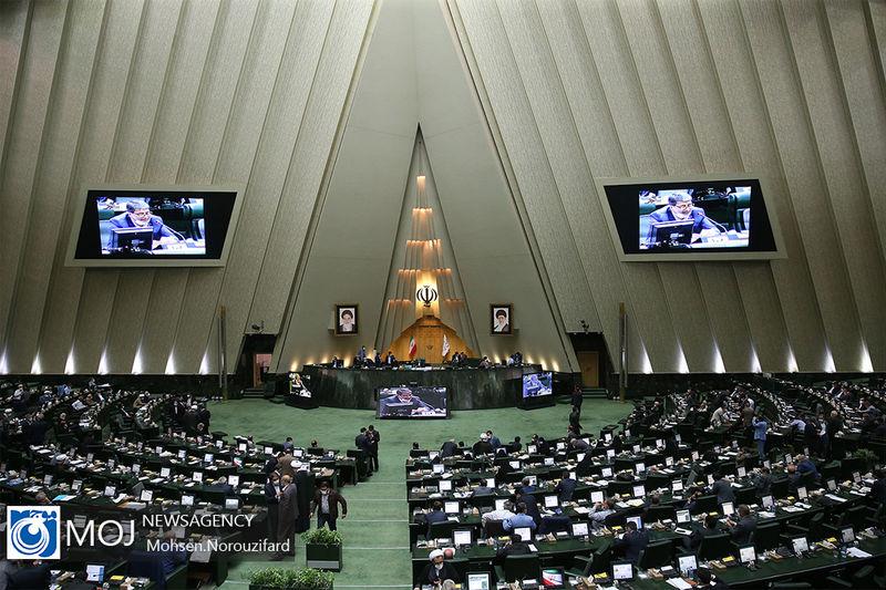 آمادگی کمیسیون امنیت ملی جهت برگزاری جلسه فوقالعاده علیرغم تعطیلی مجلس
