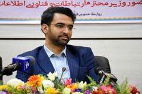 پارک علم و فناوری اصفهان در تراز بینالمللی قرار دارد