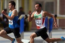 آخرین فرصت دوندگان برای کسب سهمیه المپیک