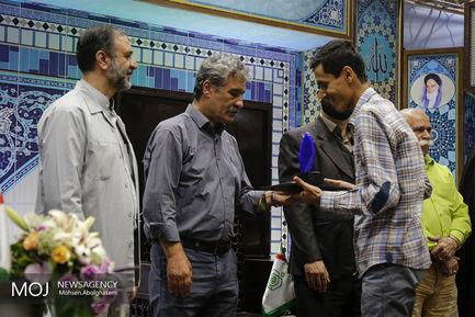 اختتامیه مسابقات قرآن استان تهران