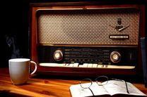 یک مجموعه ۲۳۹ قسمتی نمایش رادیویی تولید شد