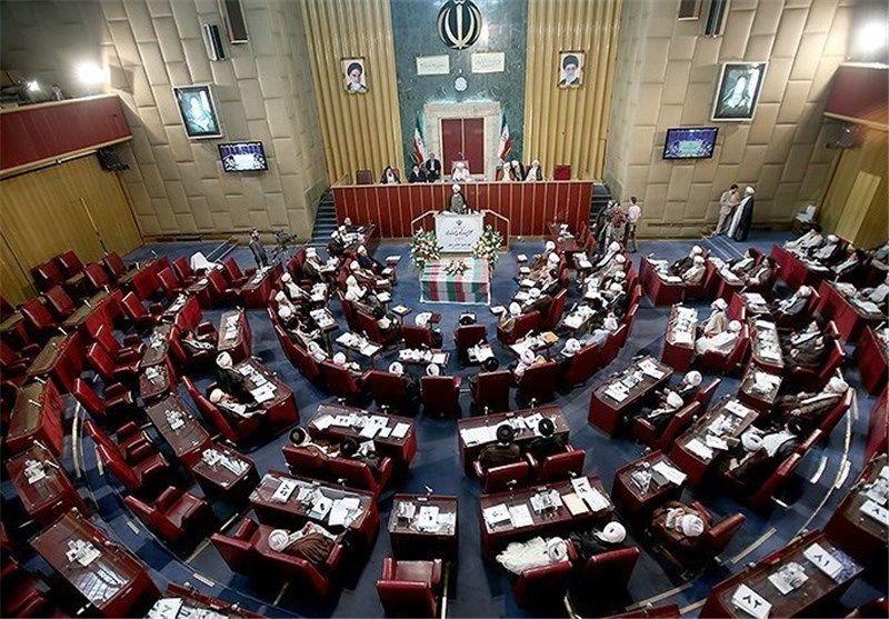 چهارمین اجلاسیه رسمی مجلس خبرگان رهبری آغاز شد