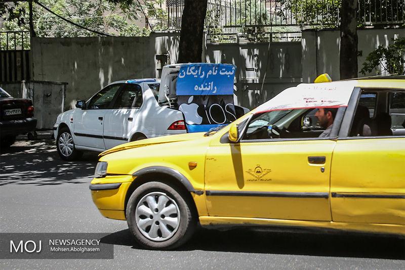 افزایش ۱۱ درصدی نرخ کرایه تاکسی