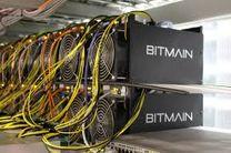 18 دستگاه استخراج بیت کوئین در قشم کشف شد