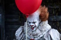 رکورددار فروش فیلمهای ترسناک آمریکا کدام فیلم است؟