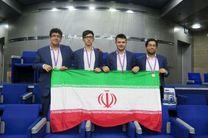 تیم ایران در المپیاد جهانی کامپیوتر طلایی شد