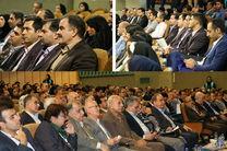شانزدهمین کنفرانس ملی حسابداری ایران با حمایت بانک ایران زمین برگزار شد
