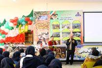 نواخته شدن زنگ انقلاب توسط مدیرعامل شرکت گاز استان اصفهان