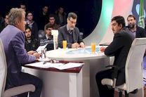 پخش فصل جدید مجموعه «غیر محرمانه» از شبکه دو سیما
