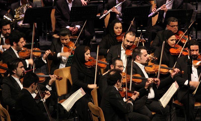 برگزاری اولین اجرای تابستانه ارکستر ملی ایران