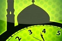 جدول اوقات شرعی تهران اردیبهشت سال 98