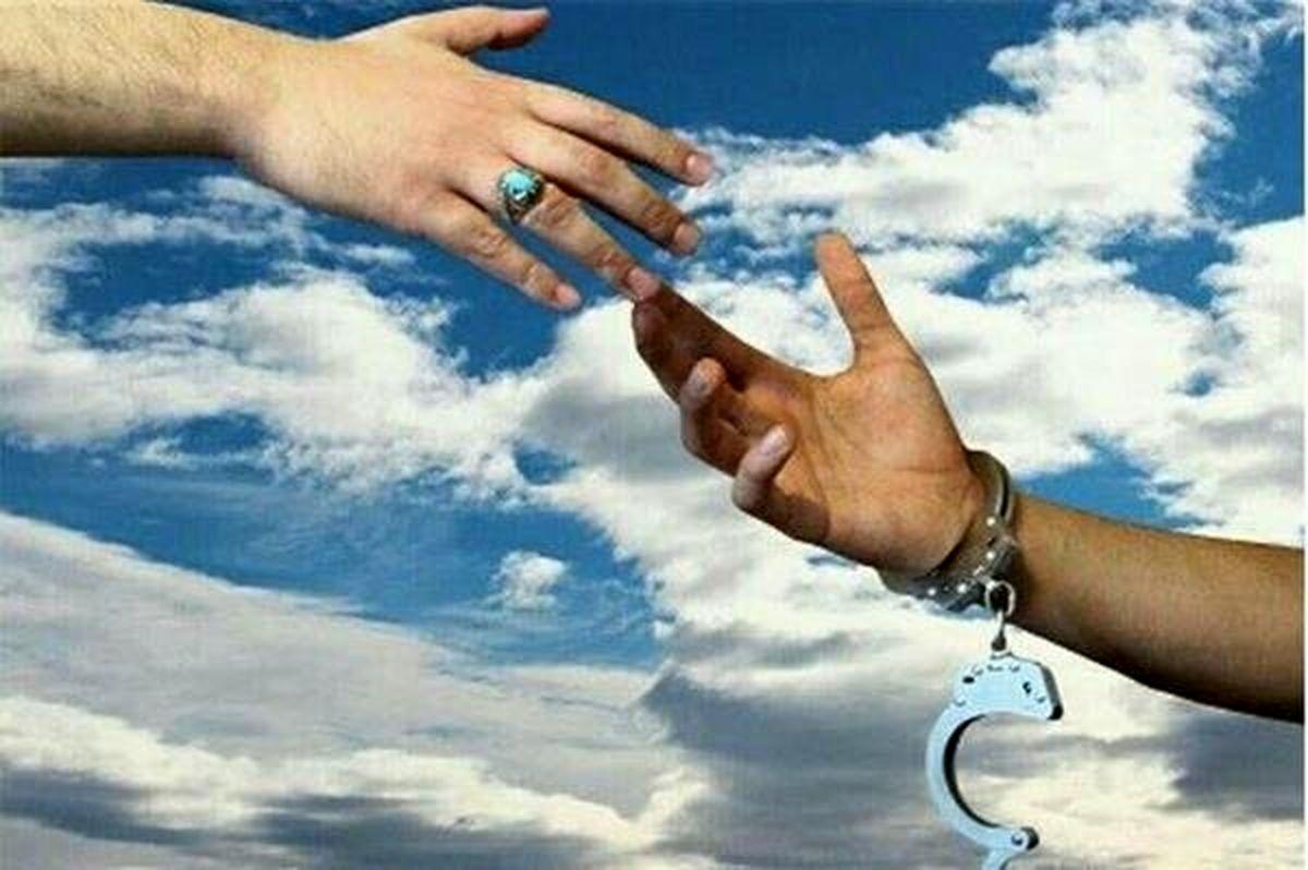 آزاد سازی ۳ نفر از مددجویان جرائم غیر عمد