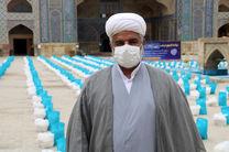 توزیع 8 هزار بسته معیشتی بین نیازمندان در استان اصفهان
