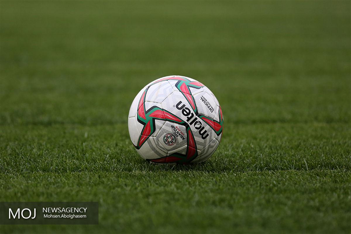 تازهترین رده بندی تیم های باشگاهی فوتبال جهان/ صعود پرسپولیس به رتبه سوم آسیا