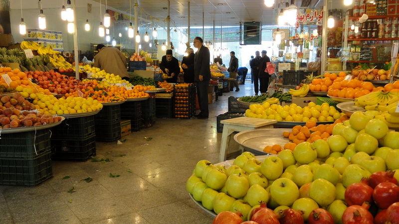 تعطیلی میادین و بازارهای میوه و تره بار در 8 تیر 98