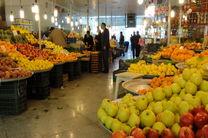 میادین میوه و تره بار در روز عید غدیر باز هستند