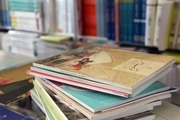 چه تعداد دانش آموز برای ثبت سفارش کتب درسی اقدام نکردهاند؟