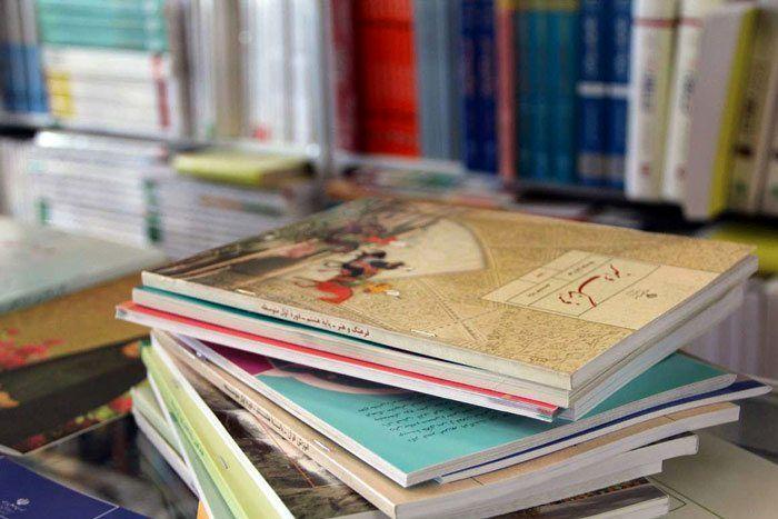 اقدام 292 هزار دانش آموز هرمزگانی برای خرید کتب درسی