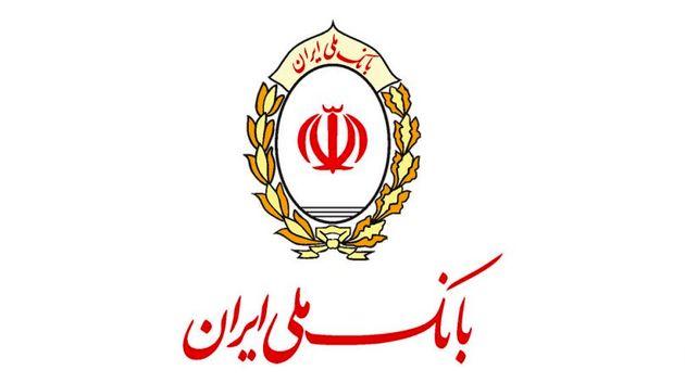 سرپرست اداره کل حفاظت اسناد، رایانه و شرکت های بانک ملی ایران منصوب شد