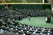 نمایندگان مجلس حمله نظامی ترکیه به سوریه را محکوم کردند